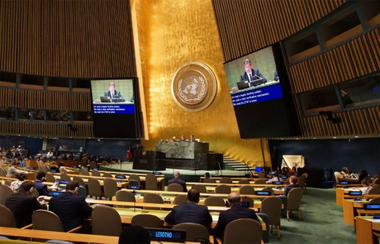 UN urges member states to support CTBT
