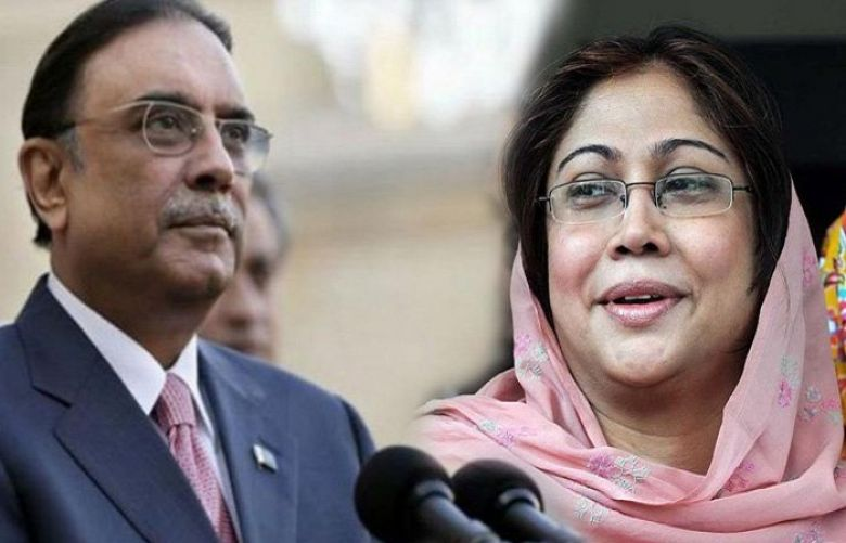A banking court extended the interim bail of Pakistan Peoples Party (PPP) leader Faryal Talpur and Asif Ali Zardari in a money laundering case on Tuesday.