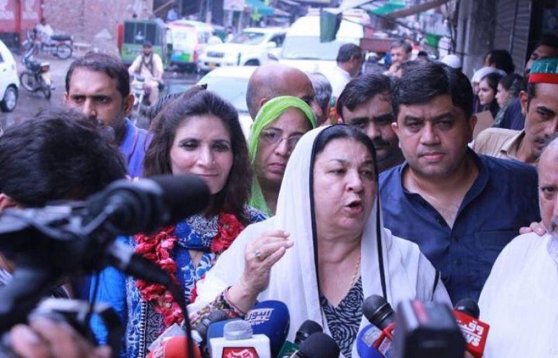 PTI's Dr Yasmeen Rashid files petition in ECP against ...