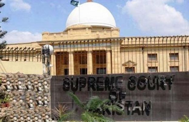 The Supreme Court Karachi registry