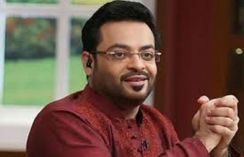 Amir Liaquat Hussain has announced he will be resigning from his post