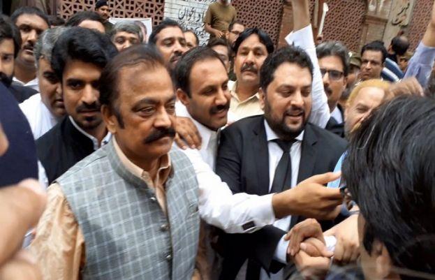 NAB to challenge Rana Sanaullah,s bail in supreme court