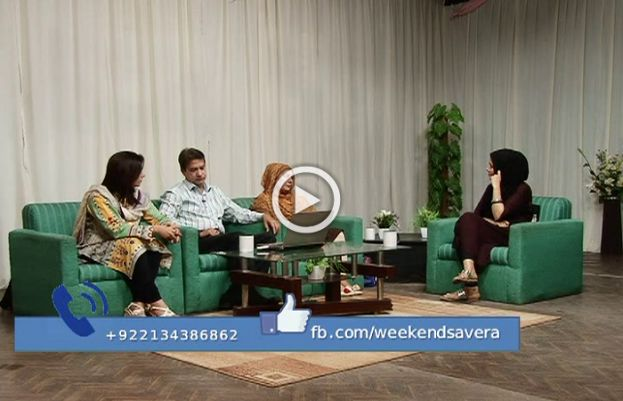 Weekend Such Savera 26 February 2017