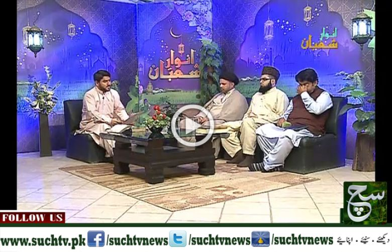 Anwar e Shaban 09 May 2017
