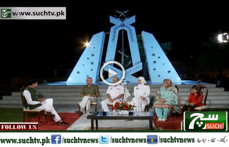 Hafta Shuhada e Pakistan 08 September 2018 (Nevel Complex Islamabad)