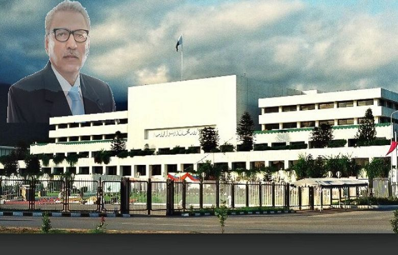 Parliament joint session, NA session rescheduled