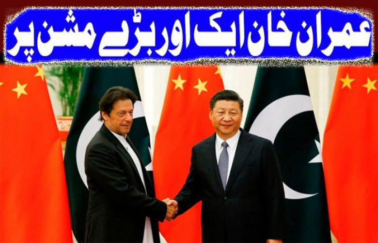 PM Imran to leave for China