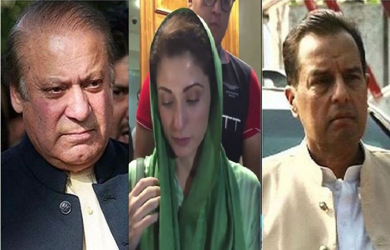 Nawaz, Maryam, Safdar to be granted parole for Begum Kulsoom's funeral