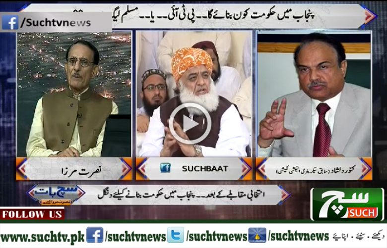 Such Baat with Nusrat Mirza 27 july 2018