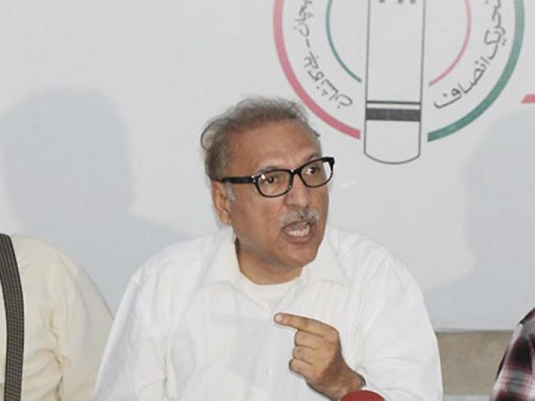 Petition Filed Against PTI Presidential Candidate Arif Alvi