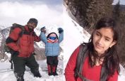 Pride for Pakistan ,Youngest climber in the world