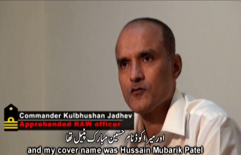 kulbhushan jadhav के लिए चित्र परिणाम