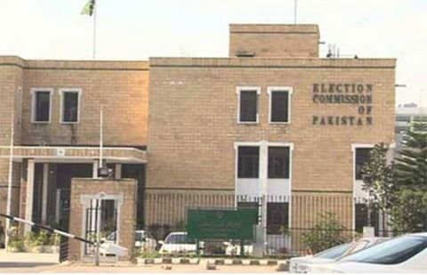 Election Commission issues details of by-election