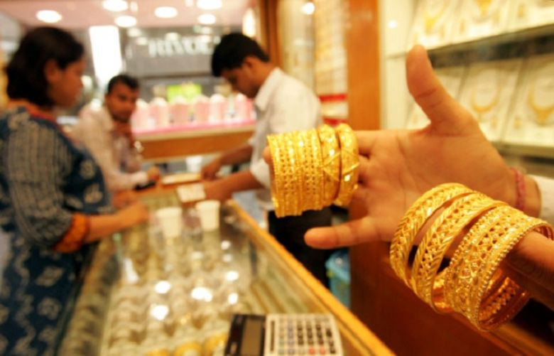 Gold Prices for the different cities of Pakistan for 22 carat, 24 carat, 21 carat and 18 carat.