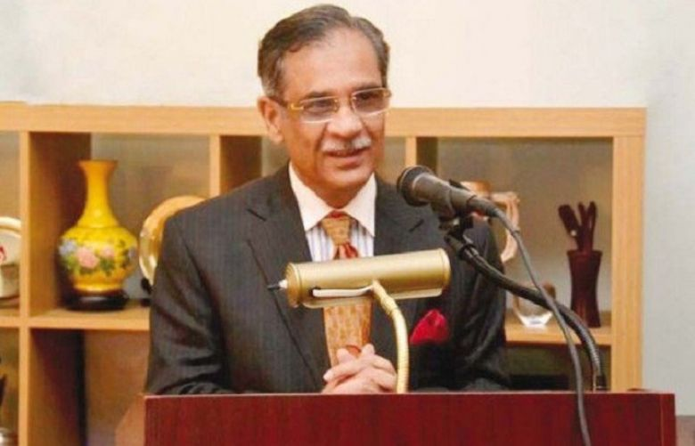 Chief Justice of Pakistan Mian Saqib Nisar