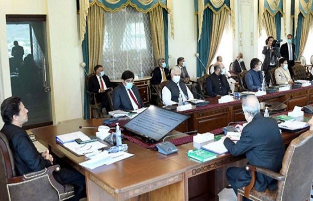 Prime Minister Imran Khan on Monday chaired the 47th meeting of the Council of Common Interest