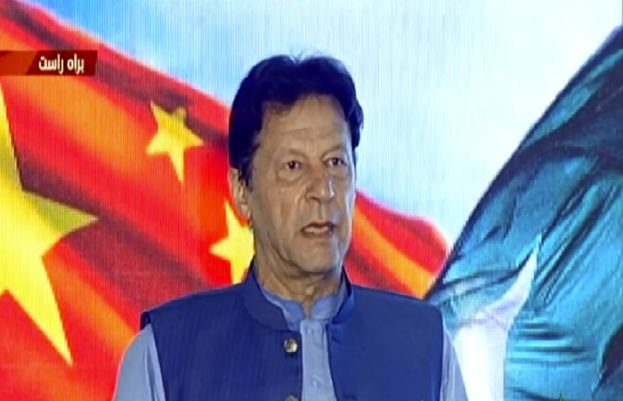 Pakistan to take the lead in tackling climate change: PM