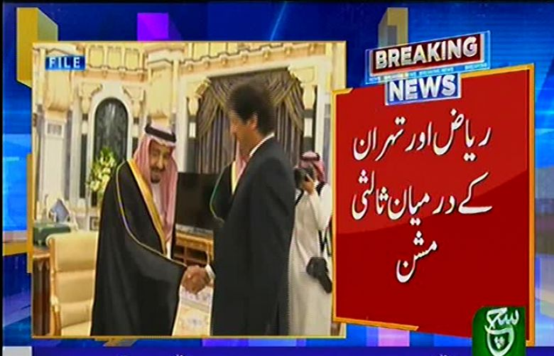 Peace Mission: PM Imran to leave for Saudi Arabia today