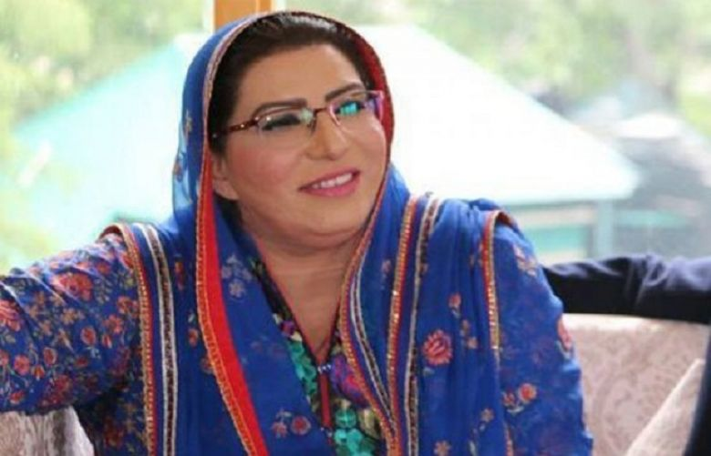 Prime Minister Special Assistant on Information and Broadcasting Dr Firdous Ashiq Awan