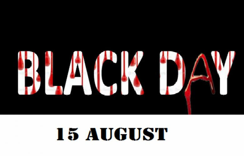 Kashmiris observed India's Independence Day as Black Day