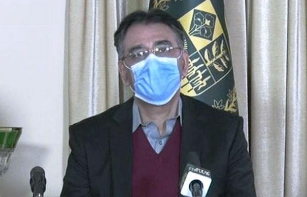 The head of the National Command and Operation Centre (NCOC) Asad Umar