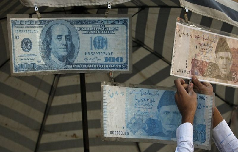 Rupee Dollar Exchange Rate At Rs107 USD After Volatile Day