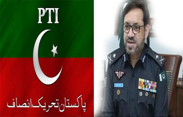 PTI decides to Challenge transfer of IG Kaleem Imam