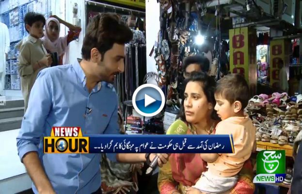 News Hour 05 May 2019