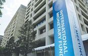 IMF seeks a further limit on short-term borrowings