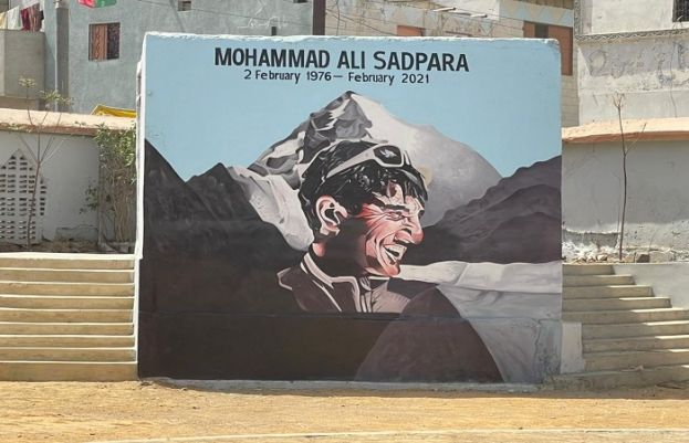 Muhammad Ali Sadpara park opens in Karachi