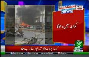 One officer martyred, 10 others injured as blast targets police vehicle in Quetta