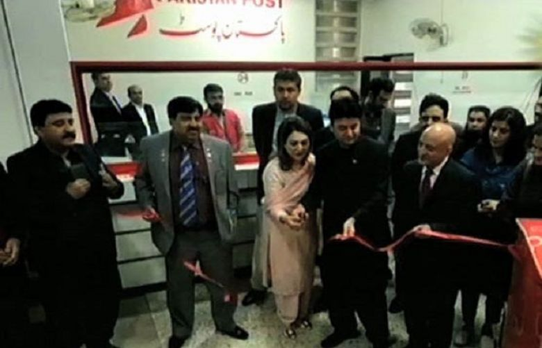 Murad Saeed inaugurates Pakistan Post's Electronic Money Order service