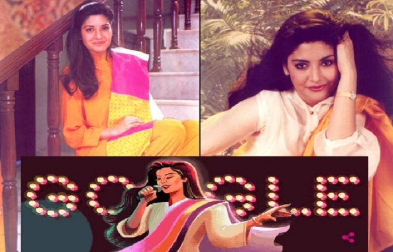 Google Honours Nazia Hassan On 53rd Birthday