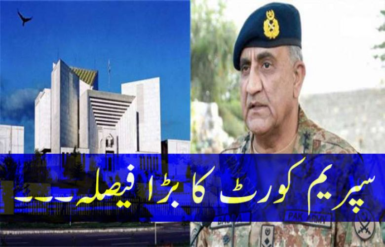 SC on extension in service of COAS