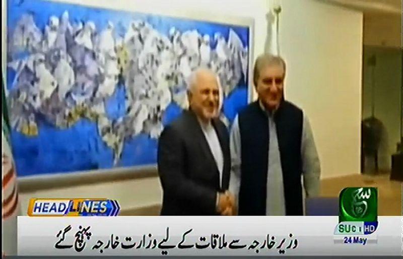 Iranian FM Reached Pakistan - SUCH TV