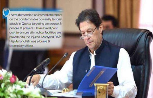 PM Imran seeks report on 'terrorist attack' in Quetta