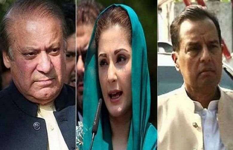 NAB objects to hearings on Sharifs' pleas challenging Avenfield verdict