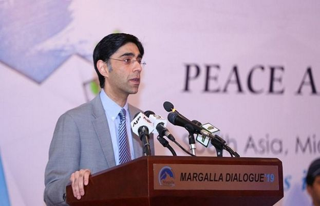 National Security Adviser Dr Moeed Yusuf