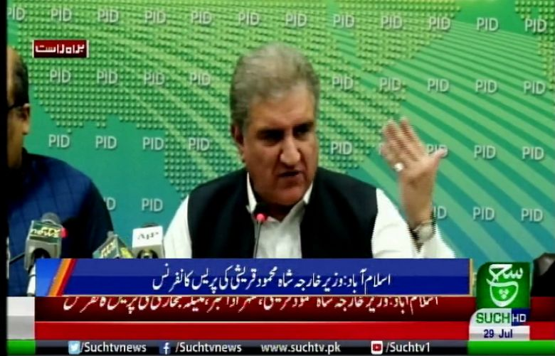 Accepting of opposition,s condition means completely halt the accountability: FM Qureshi
