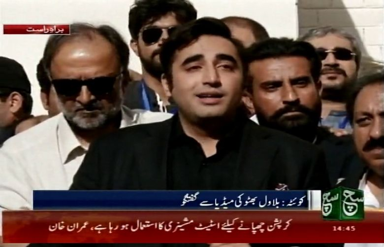 Bilawal Bhutto in tears after visiting injured cadets in Quetta