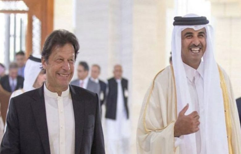 Amir Qatar to arrive in Islamabad today