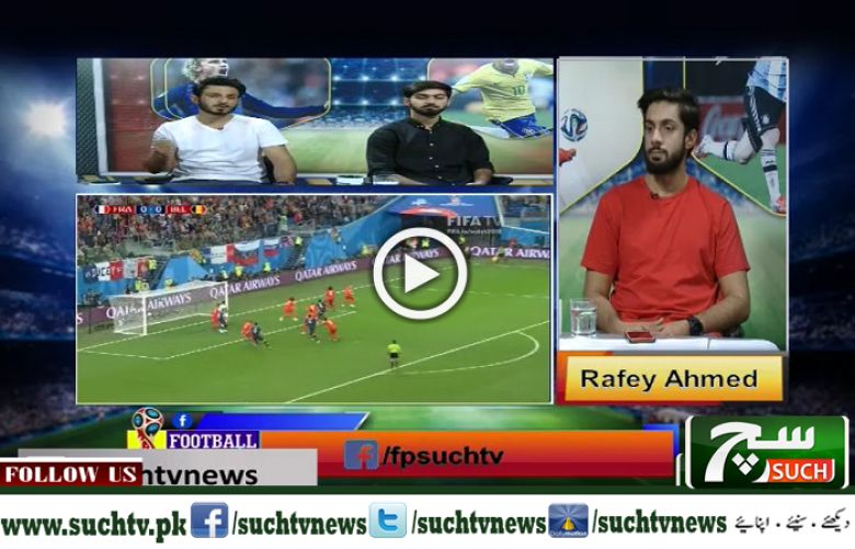 Football Pulse (World Cup Transmission)  11 July 2018