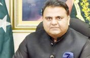Shawwal moon can be sighted today: Fawad Ch