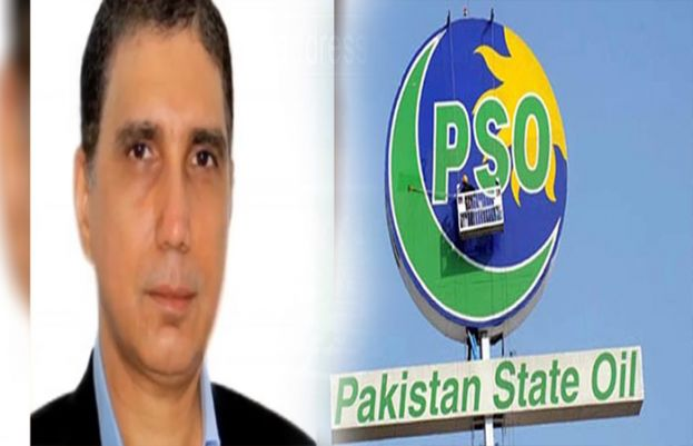 Federal govt appoints Muhammad Taha as CEO, MD of PSO