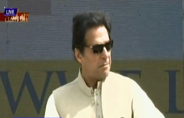 PM Imran Khan distributes residential flats, houses among labour class