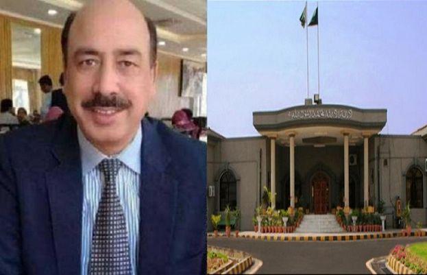 Former accountability judge Arshad Malik and Islamabad High Court