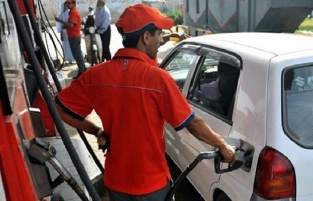 Petrol price in Pakistan slashed by Rs1.79