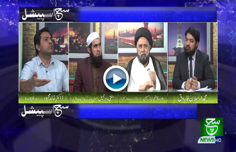 Such Special Ruet e Hilal Committee 18 May 2019