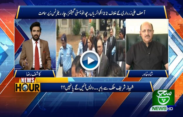 News Hour 18 May 2019