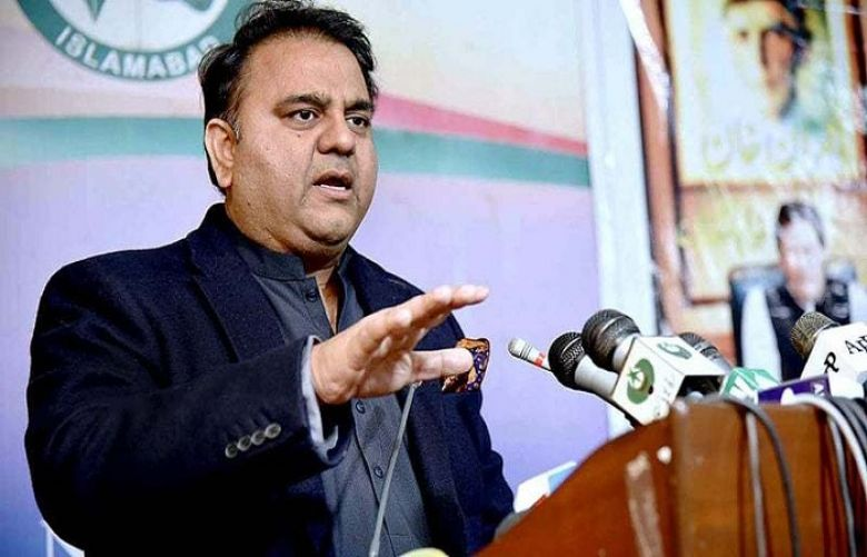 Federal Minister for Information Fawad Chaudhry
